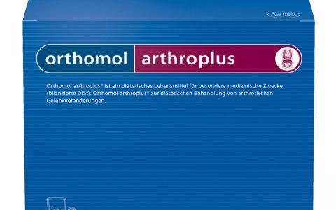 Orthomol arthro plus Granulat/Kps.   53,95 €