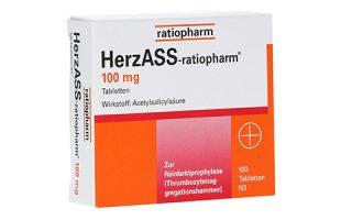 HerzASS-ratiopharm 100 mg    100 St.     2,75 €